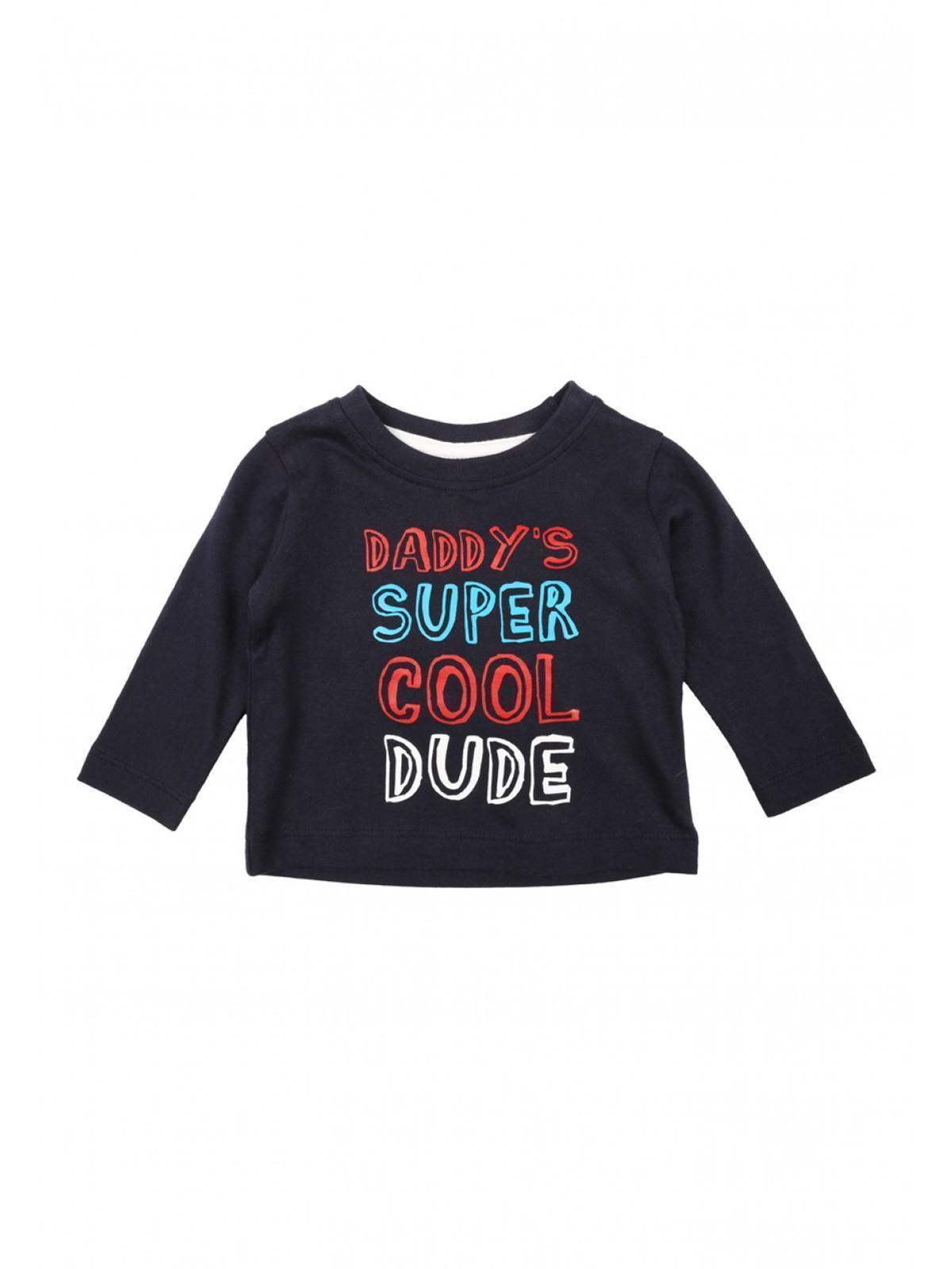 Boys aby Boys Cool Dude T Shirt | Peacocks