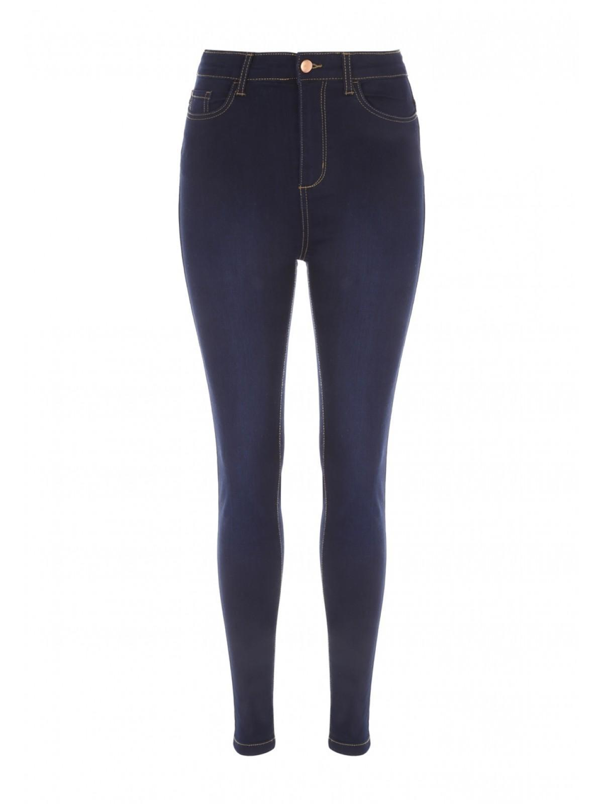 544011d72be59 Home; Womens Dark Blue Rita Super Skinny Jeans. Back. PreviousNext