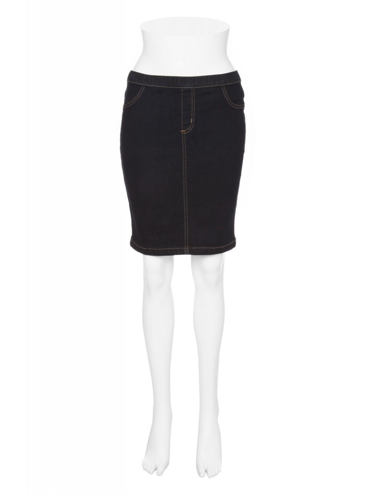 Womens Pull On Denim Skirt | Peacocks