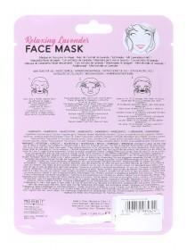 Aurora Cinderella True Love's Kiss Face Mask