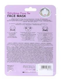 Princess Jasmine Aladdin A Whole New World Face Mask
